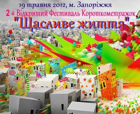 2012 до 15 минут: