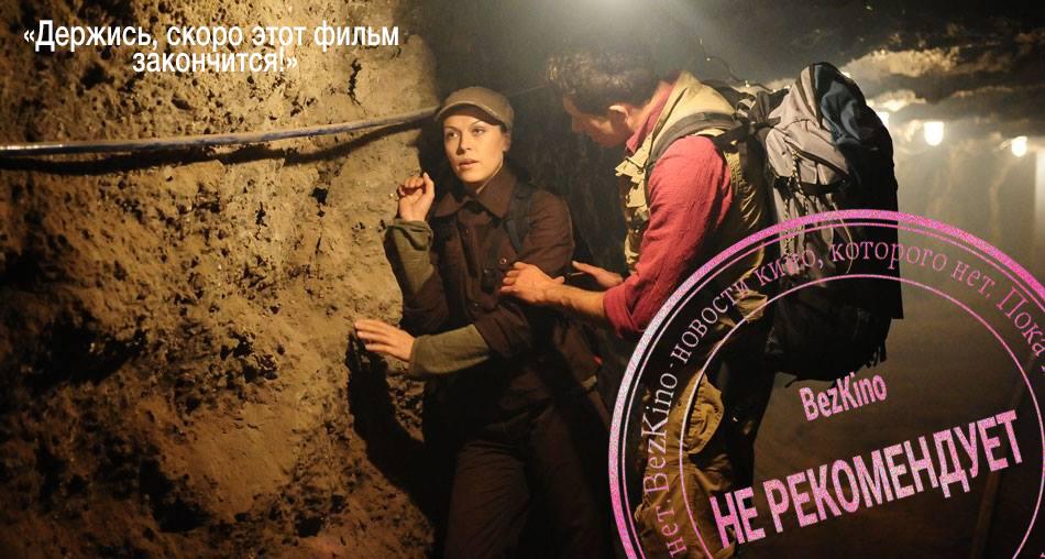 polnometrazhnie-ukrainskie-filmi