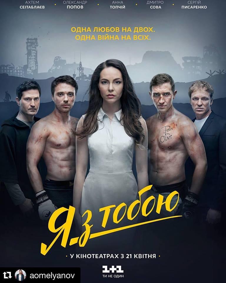«Онлайн Новости Украины На Сегодня Смотреть Онлайн» — 2013